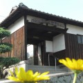"Japanese old house ""en"""