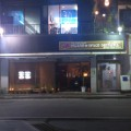 あいらんど★すぺーす沖縄