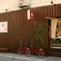 CamCam Okinawa