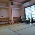 Guesthouse Isuzu