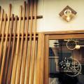 GUEST HOUSE AZUMAYA